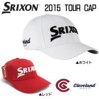 ◆スリクソン:2015 Tour Cap  ◆品番:101227(ホワイト)・101223(レッド)...