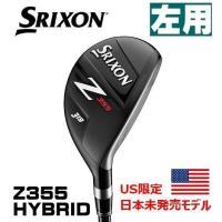 シンプルなヘッド!スリクソン Z355 シリーズ!  シンプルなデザインは、とても構えやすく、集中力...