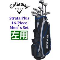 飛距離が伸び、ミスに寛容な男性用フルセット!  男性ゴルファーが気軽にゴルフを始められるように開発さ...