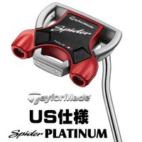 SPIDER TOUR PLATINUM  ・インサート:GUNMETAL 6061 ALUMINU...