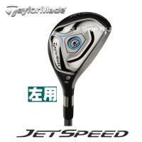 ・新設計されたスピードポケットが、より効率よくボールの初速を向上させ、飛距離アップを実現します。 ・...