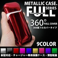 【商品詳細】 ■商品コード:FJ3835 ■本体 ×1 ■素材:プラスチック ■サイズ:約 横幅11...