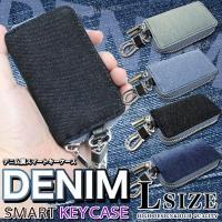 ◆ジーンズに映えるデニム調スマートキーケースが登場!◆装着楽々で、すっぽり収まるジッパータイプ!!◆...