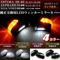 【商品詳細】■商品コード:KMF30■新品■適合車種 エスティマACR/MCR 30/40(2000...