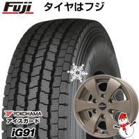 5ZIGEN 5ZIGEN KOMA3 Limited6.00-15FR:6H/139 +33〜+3...