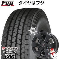 5ZIGEN 5ZIGEN KOMA3 Limited FR:6H/139 マットブラック アイスガ...