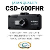 エンジン型式:◆日本製3年保証◆Full HD録画(録画200万画素)◆超速GPS 備考: ◆mic...