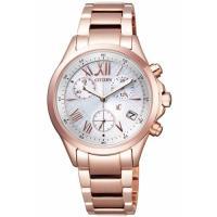 <シチズン腕時計 XCクロスシー エコ・ドライブ> ・品格を高める、ピンクゴールドの輝き...