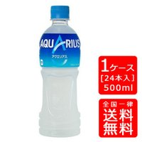 渇いたからだに必要なミネラル、アミノ酸、クエン酸を配合。気持ちもリフレッシュできる、スッキリとした味...