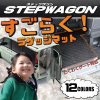 ◆対応車種 :ホンダ ステップワゴン スパーダ 対応  7人、8人乗り  ◆対応型式 : RP1 R...