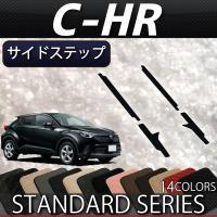 ◆対応車種 :トヨタ CH−R ※全グレード対応  ◆対応型式(ガソリン車):NGX50 ( CVT...