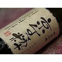 佐々木酒造,京生粋 ,純米吟醸,地酒,京都,4512672511051,,