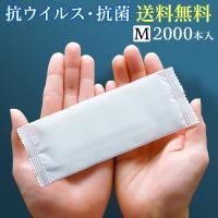 紙おしぼり SILKY(シルキー) Mサイズ 1ケース2000本(250本×8パック) 業務用 送料無料