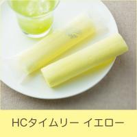 紙おしぼり HCタイムリー黄 少量パック(150本) 業務用