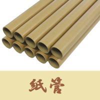 表示価格は紙管1本のお値段です。  長さ:505mm 内径:38mm 厚さ:2mm  厚さ2mmでし...