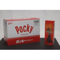 glico■グリコ ポッキー ポッキーチョコレート 20箱