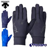 デサント(DESCENTE) XGN フィールドウォームグローブ【野球・ソフト】手袋 フィールドグローブ (DBMMJD90)