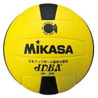 ☆つかみやすい、投げやすいグリップ力を実現。 ☆日本ドッジボール協会公認球  ■カラー イエロー/ブ...