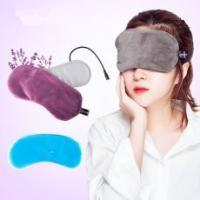 ■海外で大ブーム、日本でも人気なホットアイマスクが、USBガジェットになって登場 ■目を温め、睡眠改...