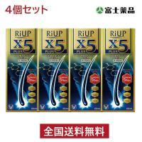 【第1類医薬品】リアップX5プラス 60mL×4個セット riup x5 PLUS 育毛剤 発毛剤|fujiyaku