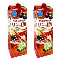 富士薬品オリジナルりんご酢 フジタイムAQUA 1800mL 飲む酢 送料無料 2本セット