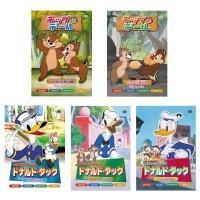 大人気ディズニーキャラクターのDVD5枚組。