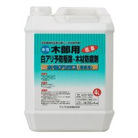 水性で臭いが少ない防虫・防蟻・防腐剤