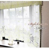 出窓を豪華に演出するスタイルカーテン!