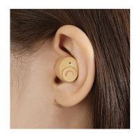 耳にすっぽりおさまる、小型軽量集音器。