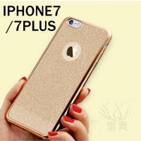 ▼キーワード iphone7 iphone7Plus 新型 販売 アップル アイフォン アイフォン7...