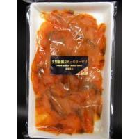 天然の紅鮭のみを使用した無添加・無着色のスモークサーモン