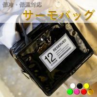 【商品説明】 キュートでポップなカラーとコンパクトスタイルの保冷/保温バッグです。 お弁当箱や水筒な...
