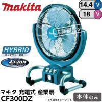 標準小売価格 12,500円(税別) 本体のみ / バッテリ・充電器別売   14.4V / 18V...