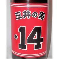 麹米:山田錦 精米歩合:60% 日本酒度:+14 容量:720ml アルコール度数:14度 製造元:...