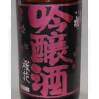 出羽桜 桜花吟醸酒 40周年記念酒 1800ml 出羽桜酒造 [予約]