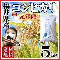 """日本穀物検定協会実施の食味ランキング最高評価の""""特A""""を獲得! (※商品を評価した結果ではありません..."""