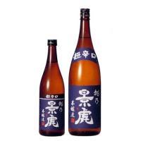 越乃景虎 超辛口本醸造 720ml (日本酒/新潟の地酒/諸橋酒造)