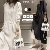 リラックスに着られるシャツワンピース シンプルこそ魅力的〜  【商品情報】  ■サイズ(約cm)  ...
