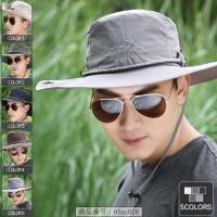 送料無料 やわらかい帽子♪UV対策♪真夏の必需CAP♪56-59cm サイズ調整付 紫外線対策