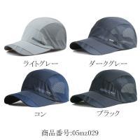送料無料 やわらかい帽子♪UV対策♪真夏の必需CAP♪男女兼用