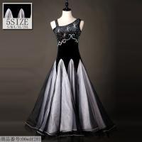 【人気ダンスウエア】ダンス衣装・ステッジ衣装・ダンスドレス