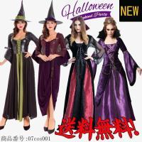 【Halloween Cosplay】  ハロウィンパーティー等の仮装やコスプレ衣装やコスチュームに...