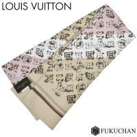 【商品名】LOUIS VUITTON      バンドー・モノグラム      レインボーストライプ...