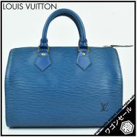【商品名】LOUIS VUITTON      エピ スピーディ25      ハンドバッグ/ボスト...
