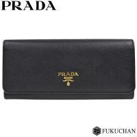 【商品名】PRADA 長財布      レディース ウォレット  【型番】 1M1132  【色】 ...