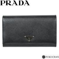 【商品名】PRADA      二つ折り長財布      メンズ レディース ウォレット  【型番】...