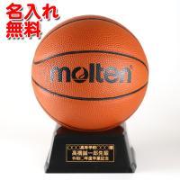 結婚祝い品に☆思い出の寄せ書きを書いてたった1つだけのバスケットボールを!  オリジナル名入れシール...