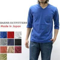 大正時代のつり編み機が生み出す柔らかな肌触り」  こちらのTシャツは和歌山県に現存する一日に0.3反...