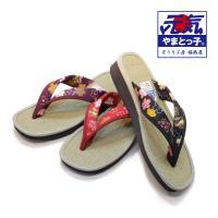 女性用草履 国産本畳を使用。  吸湿性が良く、素足で履いてもさらっと快適!  訳あり(色が選べません...