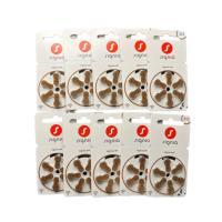 シーメンス・シグニア 補聴器電池 PR41(312) 10パック